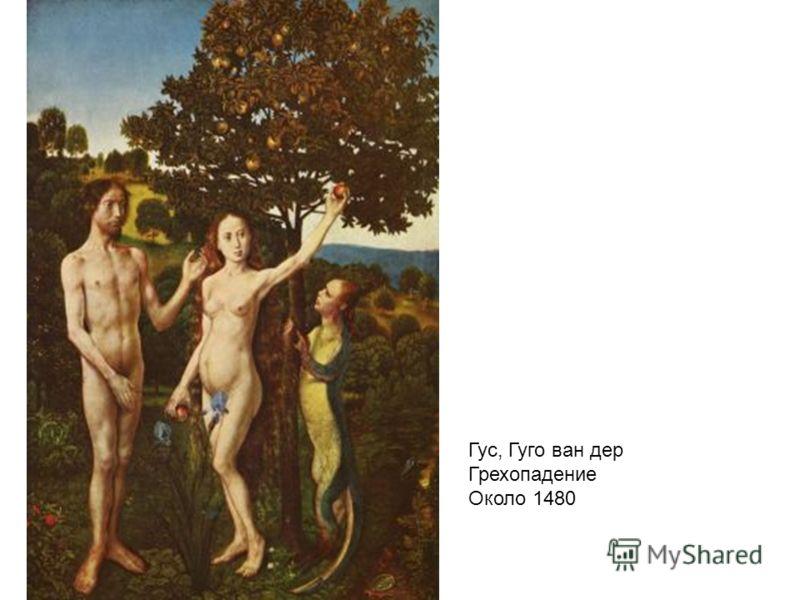 Гус, Гуго ван дер Грехопадение Около 1480