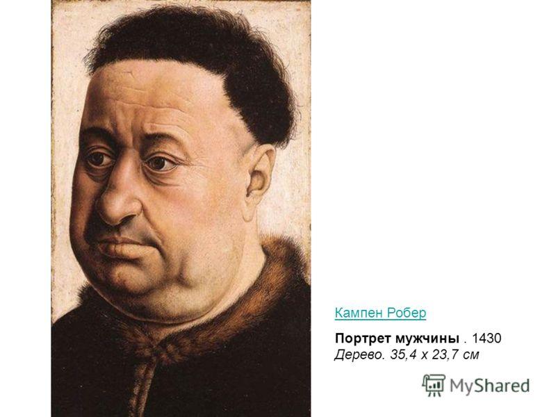 Кампен Робер Портрет мужчины. 1430 Дерево. 35,4 x 23,7 см
