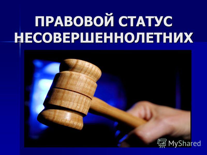 Гражданско Правовые Прецеденты И Их Роль