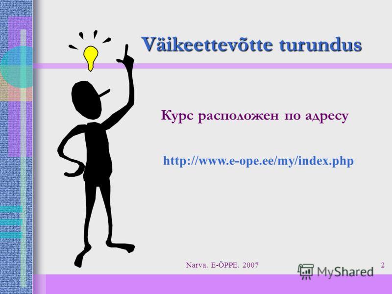 Narva. E-ÕPPE. 20072 Курс расположен по адресу Väikeettevõtte turundus http://www.e-ope.ee/my/index.php
