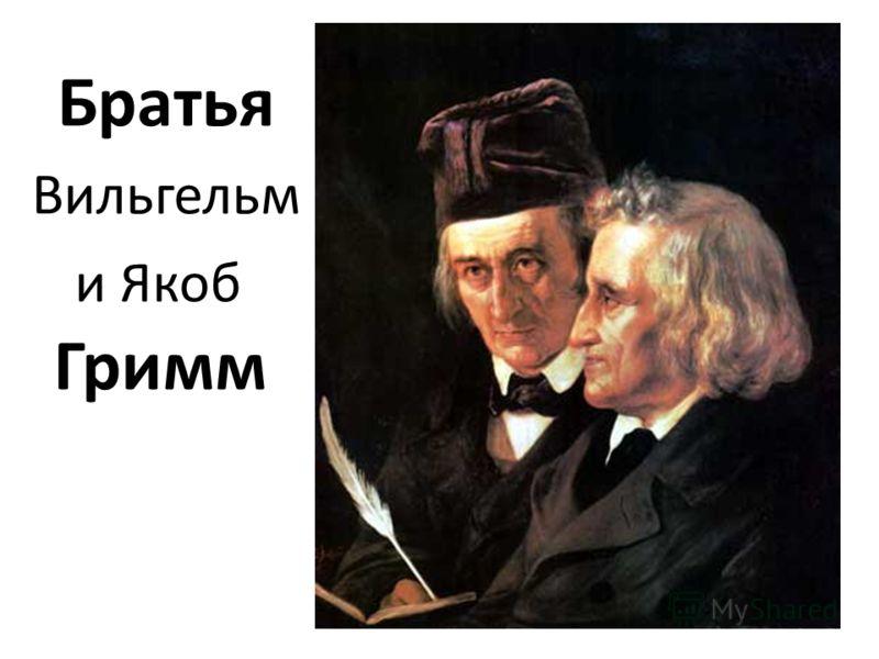 a biography of the brothers jakob and wilhelm grimm The brothers grimm were born in hanau, germany jacob was born on the 4th of january 1785 and wilhelm - on the 24th of february 1786 from early youth, until their death, the brothers were very close friends, always complementing each other.