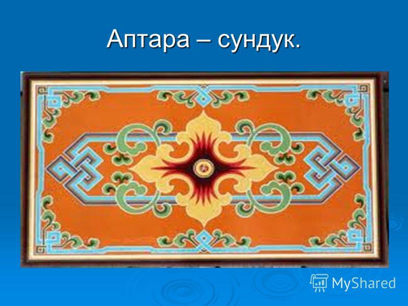 slide_23.jpg