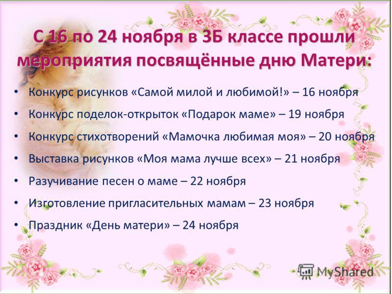 конкурс рисунков 2012: