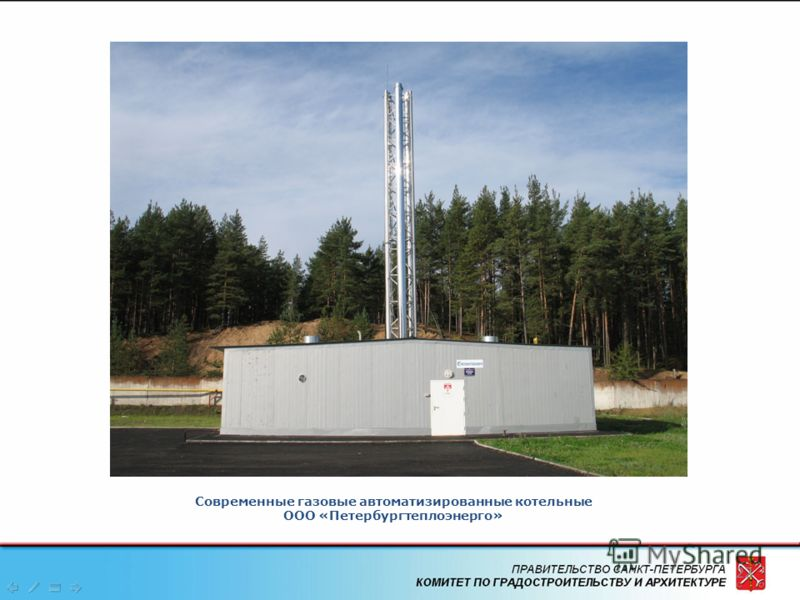 22 Современные газовые автоматизированные котельные ООО «Петербургтеплоэнерго»