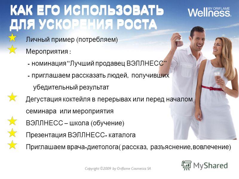 обучение на диетолога курсы
