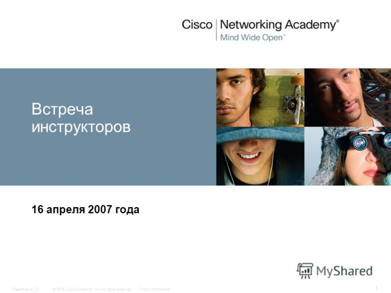 © 2006 Cisco Systems, Inc. All rights reserved.Cisco ConfidentialPresentation_ID 1 Встреча инструкторов 16 апреля 2007 года