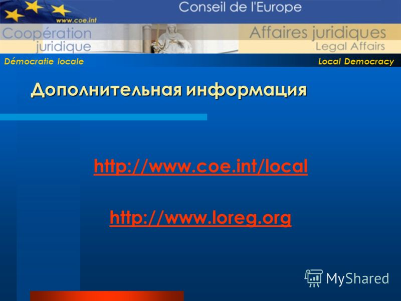 Démocratie locale Local Democracy Дополнительная информация http://www.coe.int/local http://www.loreg.org