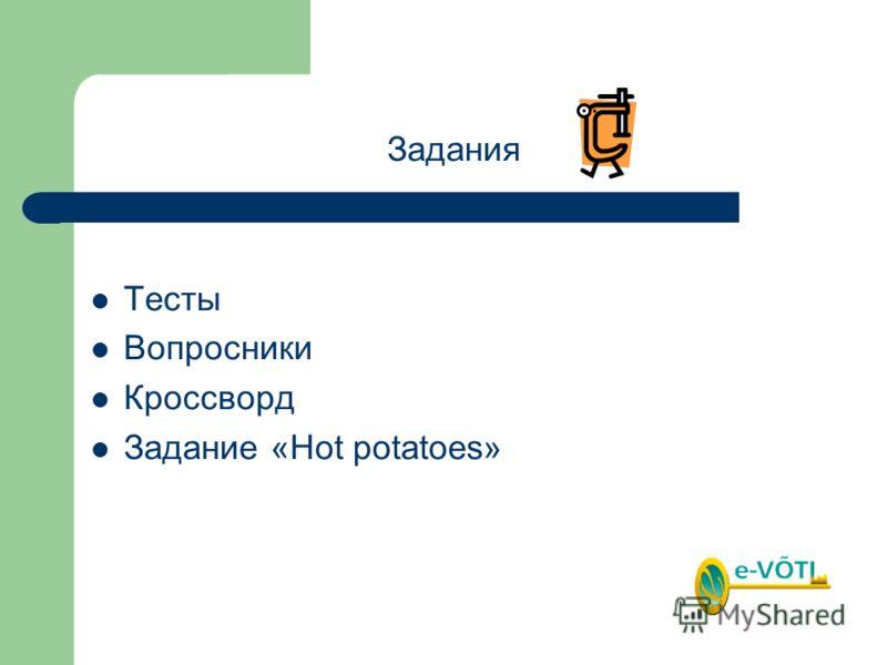 Задания Тесты Вопросники Кроссворд Задание «Hot potatoes»