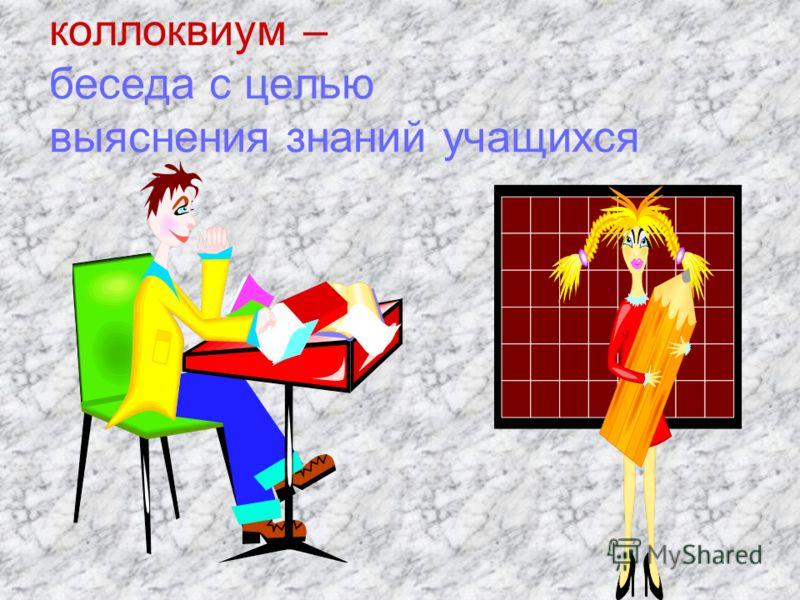 эпиграф Поэт – «невольник своего дара и своего времени» М.И.Цветаева.