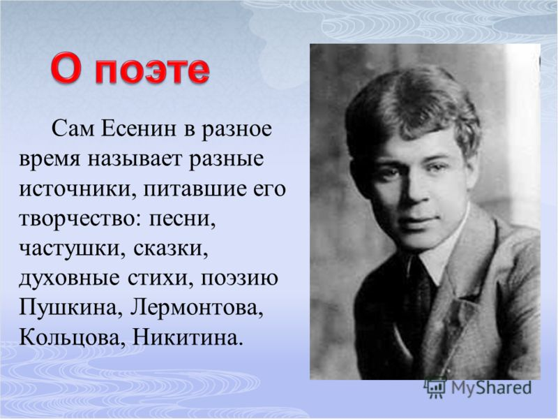 http://images.myshared.ru/397805/slide_2.jpg