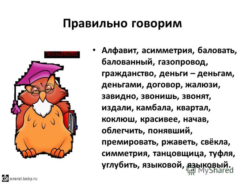 Комедия Н.Островского «Свои собаки грызутся, чужая не приставай»