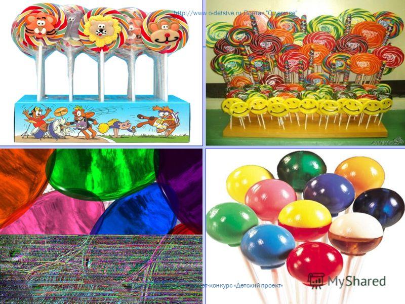 http://www o-detstve.ru Портал О детстве III Всероссийский интернет-конкурс «Детский проект»
