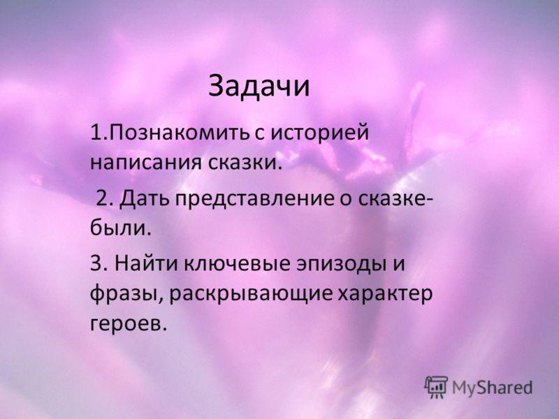 А п платонов неизвестный цветок рисунок
