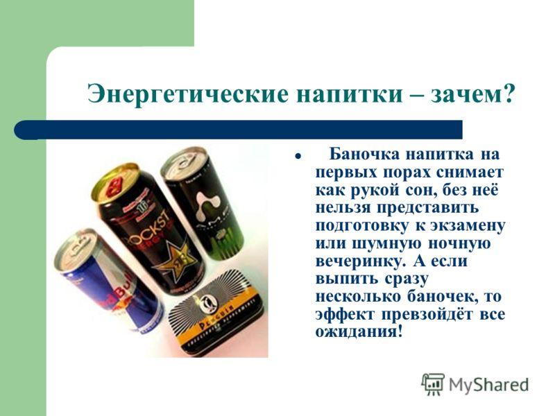 Натуральные энергетические напитки своими руками