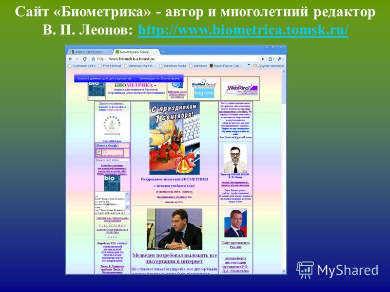 download philosophy phenomenology