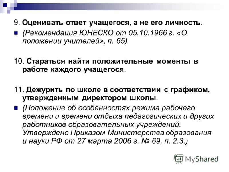Клиническая больница краснодар отзывы о врачах