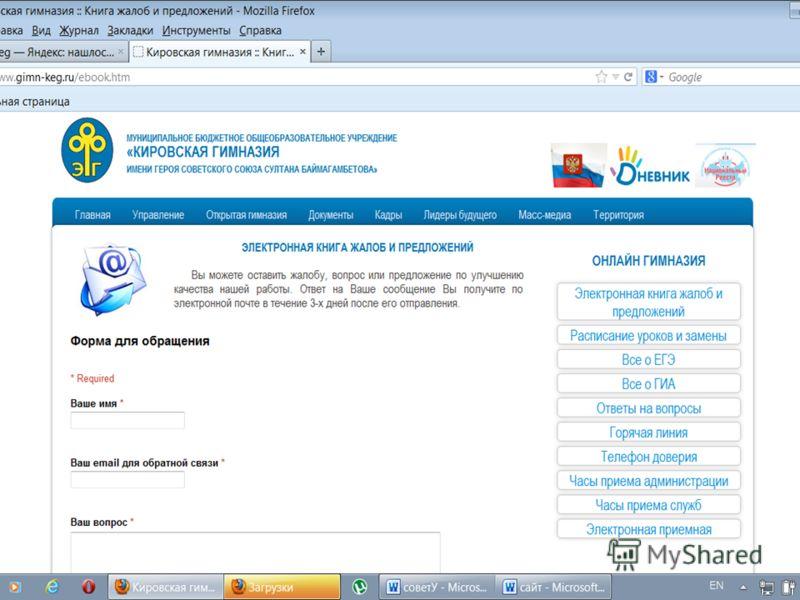 199034, г. Санкт-Петербург, Университетская набережная, д. 25 Тел./факс: + 7 (812) 332 25 30 e-mail: info@netmakers.ru 14
