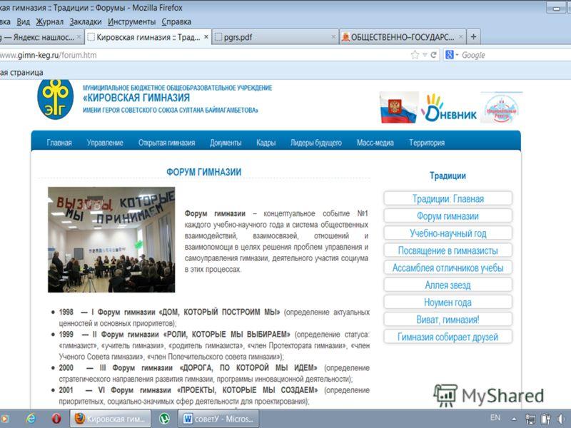 199034, г. Санкт-Петербург, Университетская набережная, д. 25 Тел./факс: + 7 (812) 332 25 30 e-mail: info@netmakers.ru