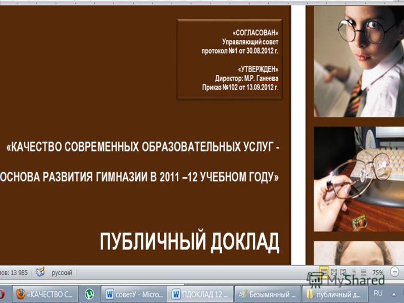 199034, г. Санкт-Петербург, Университетская набережная, д. 25 Тел./факс: + 7 (812) 332 25 30 e-mail: info@netmakers.ru ТЕЛЕВИЗИОННАЯ ПРОГРАММА WASH IT E. Структура программы (6): Степень «раздевания» девушек определяется ими самими, но, чем «дальше»
