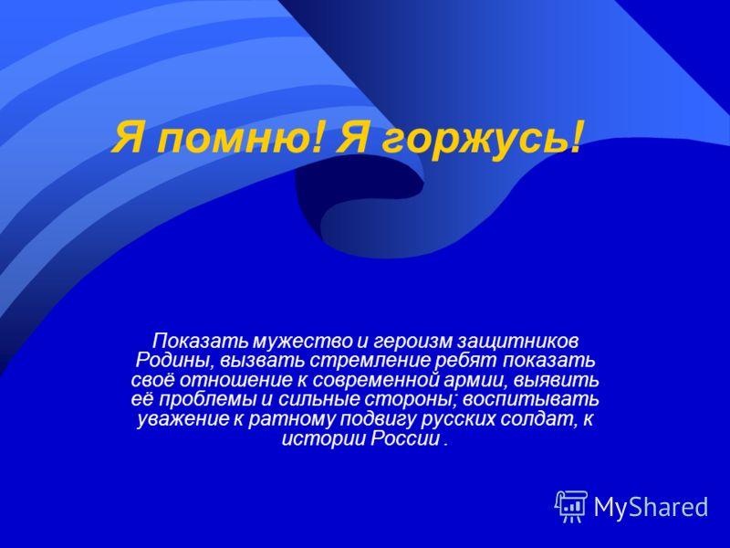 Выполнила: Тихонова Наталья Викторовна, Учитель истории МОУСОШ 1