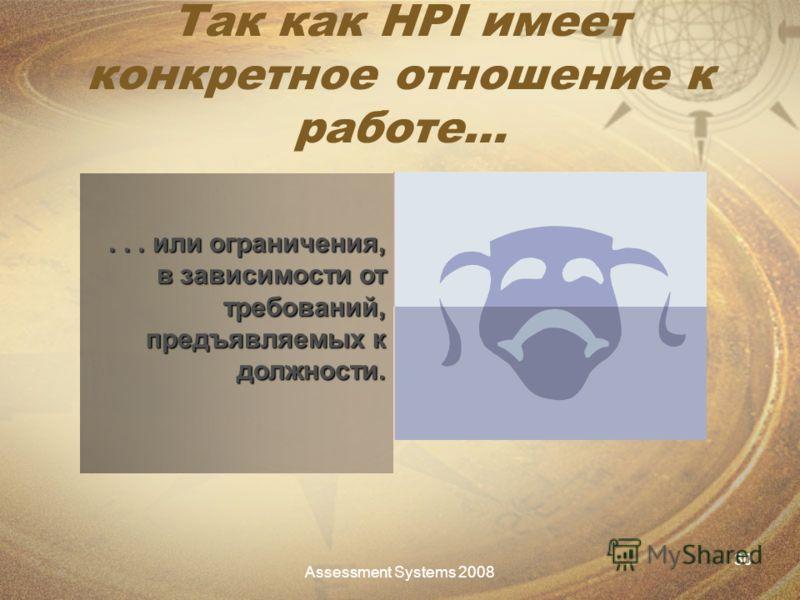 Assessment Systems 2008 30... или ограничения, в зависимости от требований, предъявляемых к должности. Так как HPI имеет конкретное отношение к работе…