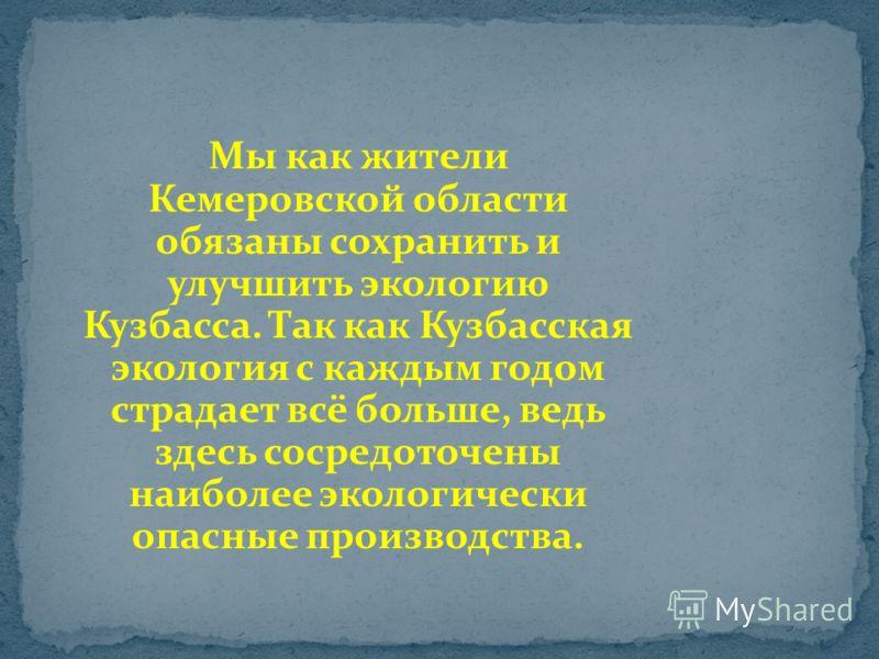 Кондратьева Алена, 4б класс