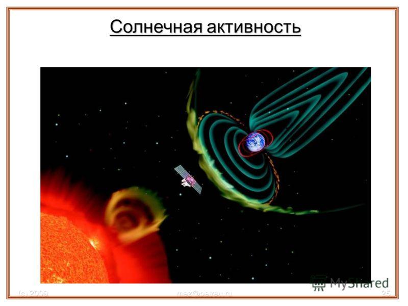 (с) 2009mez@petrsu.ru25 Солнечная активность