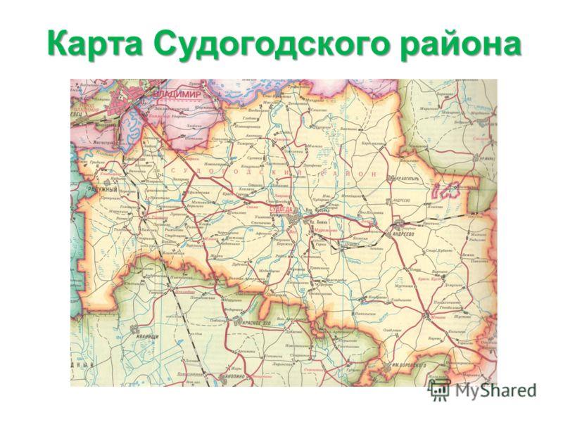 Карта Судогодского района