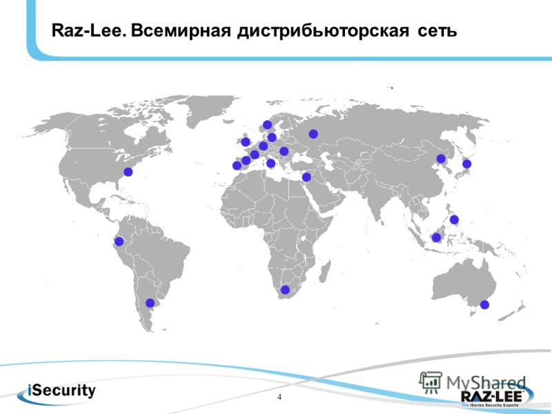 4 Raz-Lee. Всемирная дистрибьюторская сеть