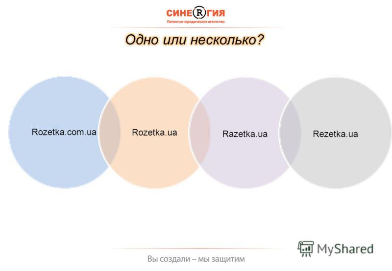 Rozetka.com.uaRozetka.ua Razetka.uaRezetka.ua