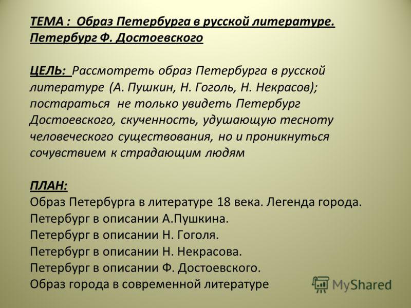 Автор ПЕТРОВА Е.Ф. Автор ПЕТРОВА Е.Ф. СУВОРОВСКОЕ ВОЕННОЕ УЧИЛИЩЕ Г. Екатеринбург