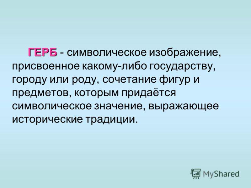 знакомства без регистрации ст павловская краснодарского края
