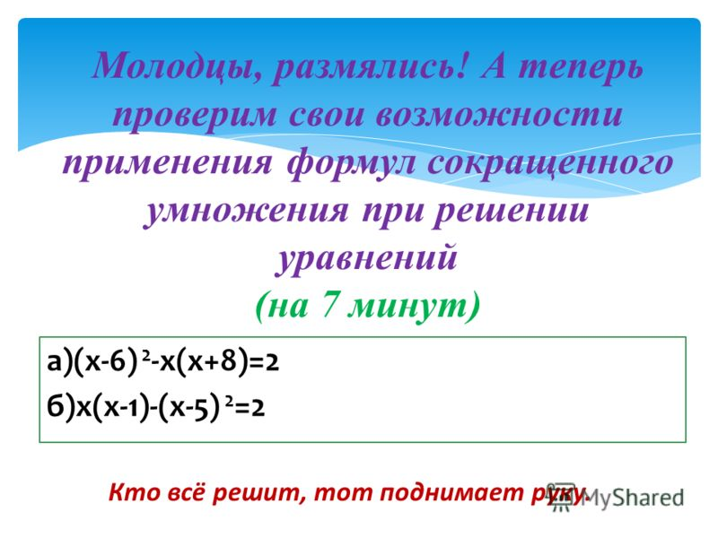 2+9=11 -2+9=-7 -5-9=-4 5-9=-4 -5+5=0 5-29=-34 -5*9= -45 -35:7=-5 5:10=2
