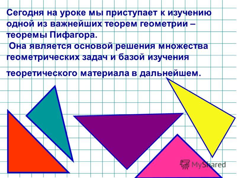 Дайте определение косинуса острого угла прямоугольного треугольника A BC Чему равны косинусы острых углов Δ CDE на рисунке 3? Чему равен cos В на рисунке 2? Чему равен cos A на рисунке 1?