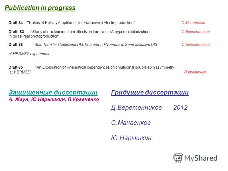Publication in progress Draft-84