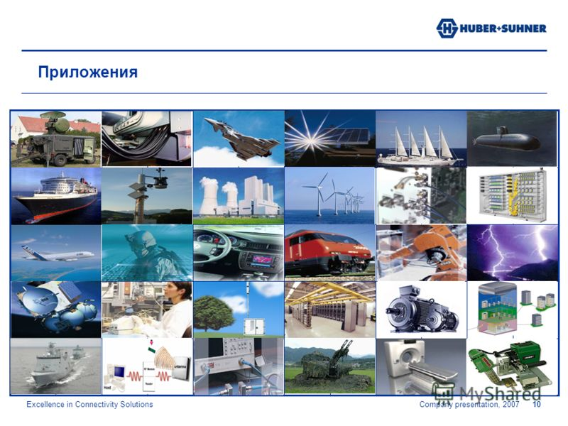 Excellence in Connectivity Solutions Company presentation, 200710 Приложения