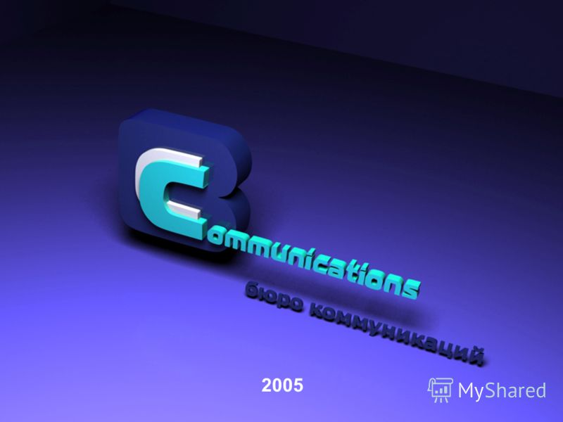 1 2005