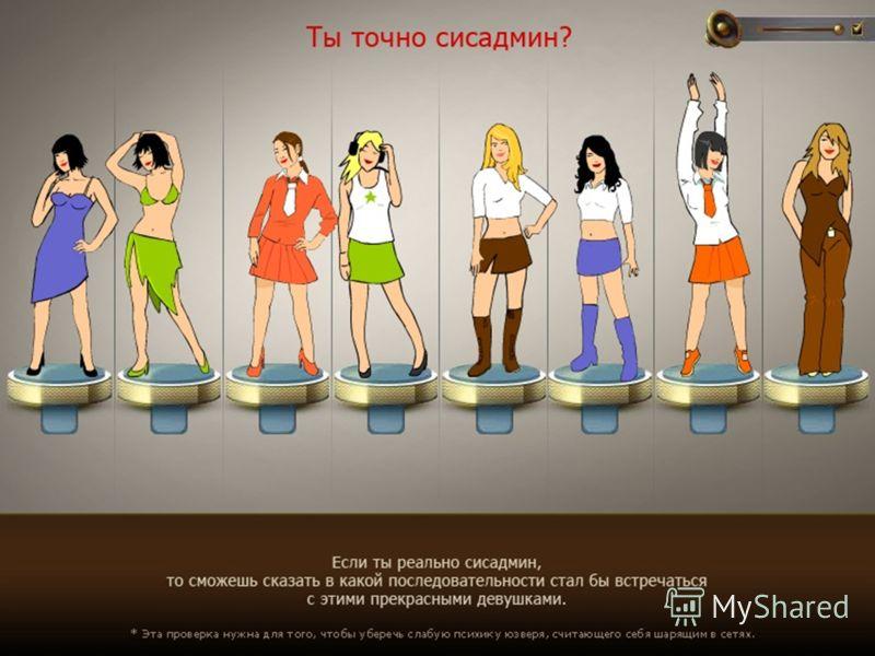 КСАН, www.ksan.ru П.