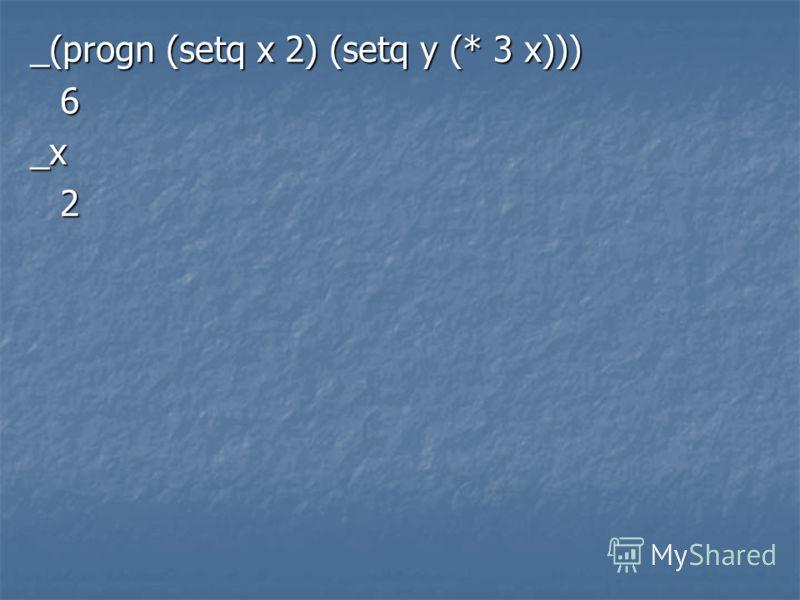 _(progn (setq x 2) (setq y (* 3 x))) 6_x2