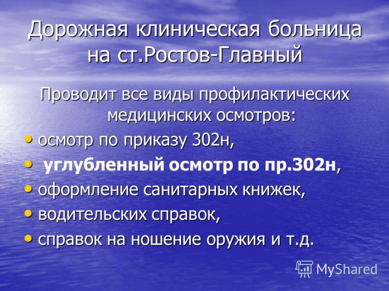 Городская поликлиника 93 москва официальный сайт
