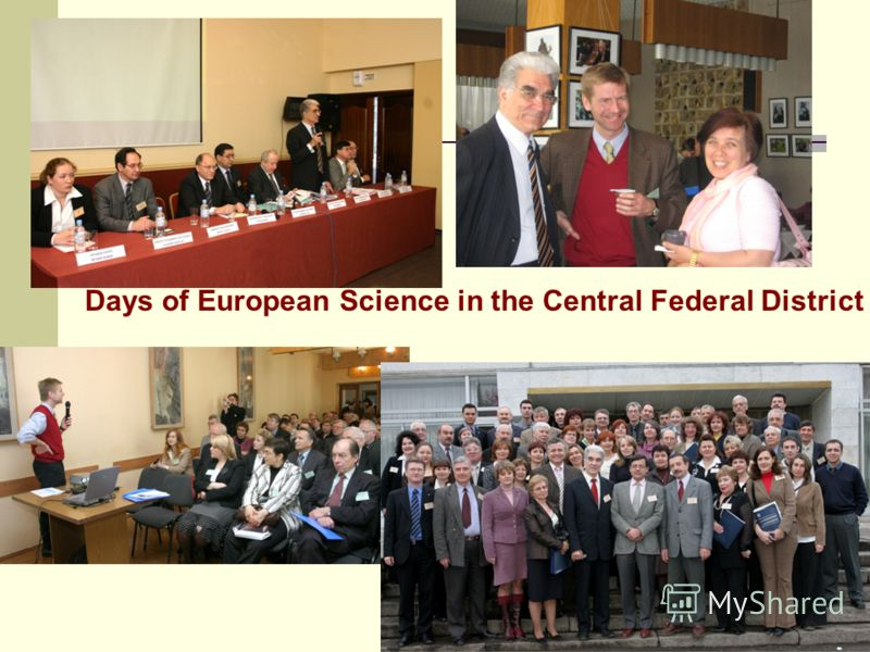 16 Days of European Science in the Central Federal District