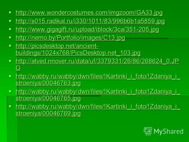 http://www.wondercostumes.com/imgzoom/GA33.jpg http://www.wondercostumes.com/imgzoom/GA33.jpg http://www.wondercostumes.com/imgzoom/GA33.jpg http://s015.radikal.ru/i330/1011/83/996b6b1a5859.jpg http://s015.radikal.ru/i330/1011/83/996b6b1a5859.jpg htt