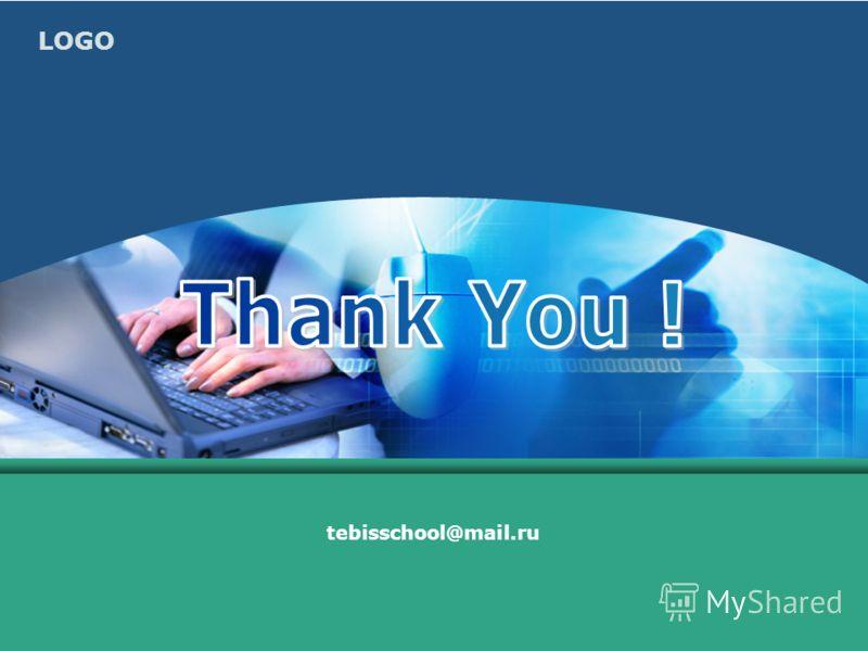 LOGO tebisschool@mail.ru