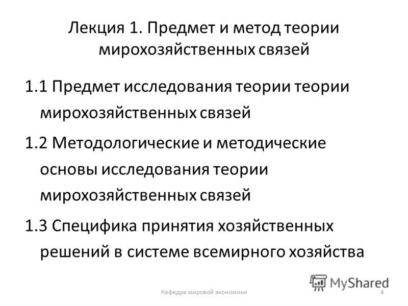 Борисов Е Ф Основы Экономики