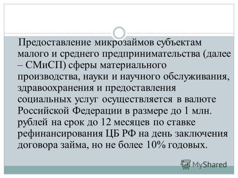 Кредит наличными в Банке ВТБ 24 — ПроБизнес