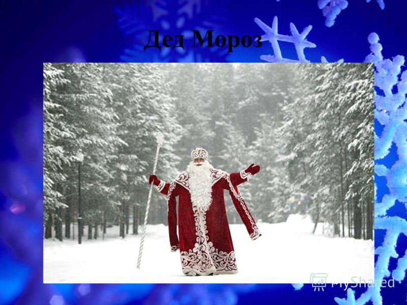 А снег идёт глюкоза скачать песню