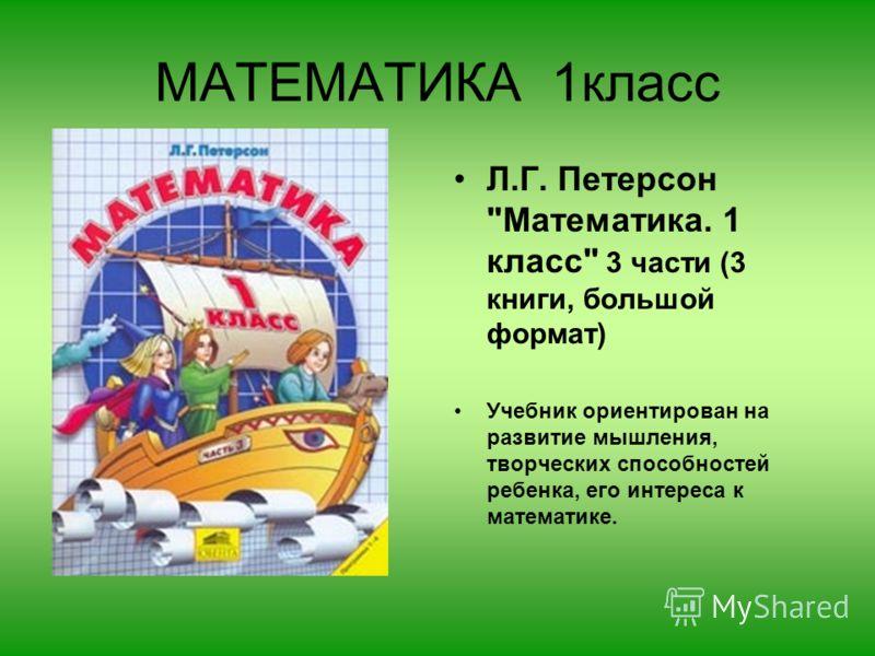 План математического кружка 2класс
