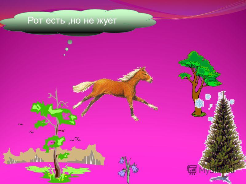Двухколесная телега и без лошади бежит