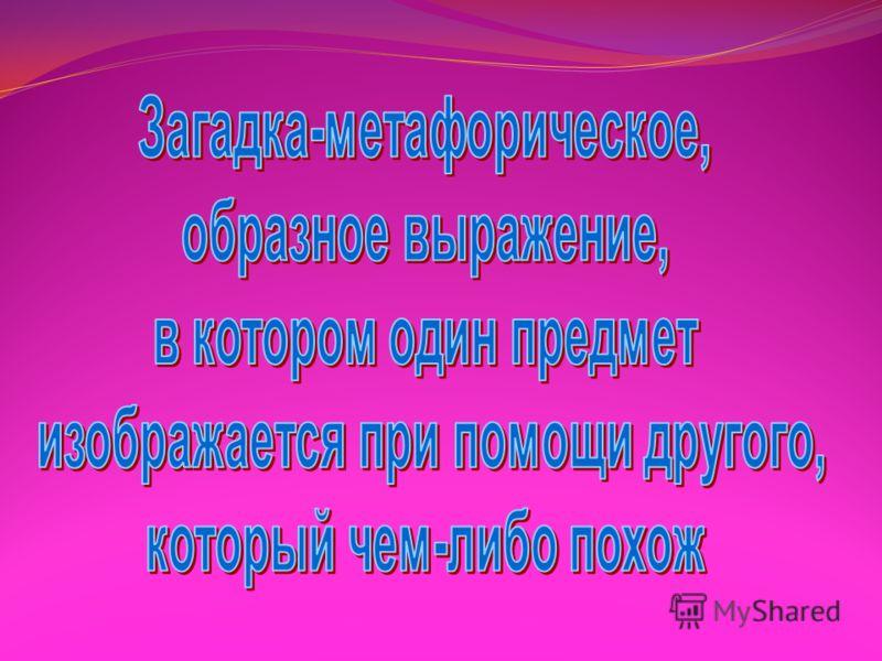 Материалы данной работы могут быть использованы учащимися на уроках истории и культуры Башкортостана, башкирского языка и литературы