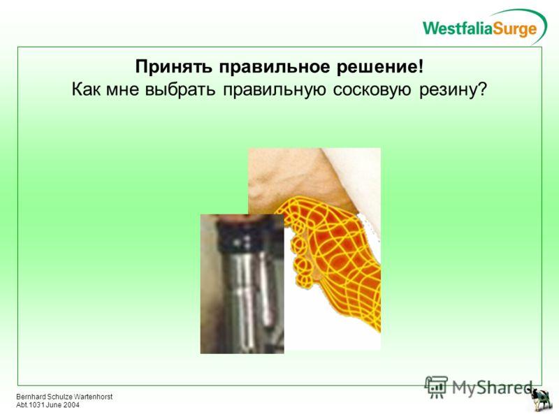 Bernhard Schulze Wartenhorst Abt.1031 June 2004 Принять правильное решение! Как мне выбрать правильную сосковую резину?